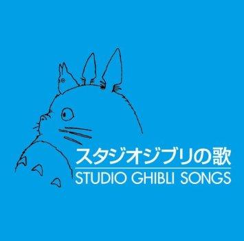 『作業用BGM Ghibli』つながりの無料で視聴できるおすすめBGMの人気動画をYouTubeから集めてみました。つながりはコチラ:ジャズ, オーケストラ, ピアノ, 原曲, オルゴール, 歌, ギター, 主題歌, ロック