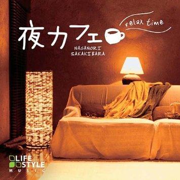 この画像は、このサイトの記事「作業用BGM カフェ 繋がりおすすめYouTube動画まとめてみた!」のイメージ写真画像として利用しています。