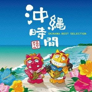 この画像は、このサイトの記事「作業用BGM 沖縄 繋がりおすすめYouTube動画まとめてみた!」のイメージ写真画像として利用しています。