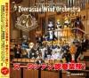 作業用BGM オーケストラ 繋がりおすすめYouTube動画まとめてみた!