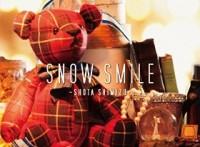 この画像は、このサイトの記事「清水翔太 SNOW SMILE 繋がりおすすめYouTube動画まとめてみた!」のイメージ写真画像として利用しています。