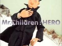 この画像は、このサイトの記事「Mr.Children HERO ミスチル 繋がりおすすめYouTube動画まとめてみた!」のイメージ写真画像として利用しています。