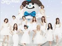 この画像は、このサイトの記事「E-Girls Mr.Snowman イー・ガールズ 繋がりおすすめYouTube動画まとめてみた!」のイメージ写真画像として利用しています。
