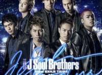 この画像は、このサイトの記事「三代目 J Soul Brothers 冬物語 繋がりおすすめYouTube動画まとめてみた!」のイメージ写真画像として利用しています。